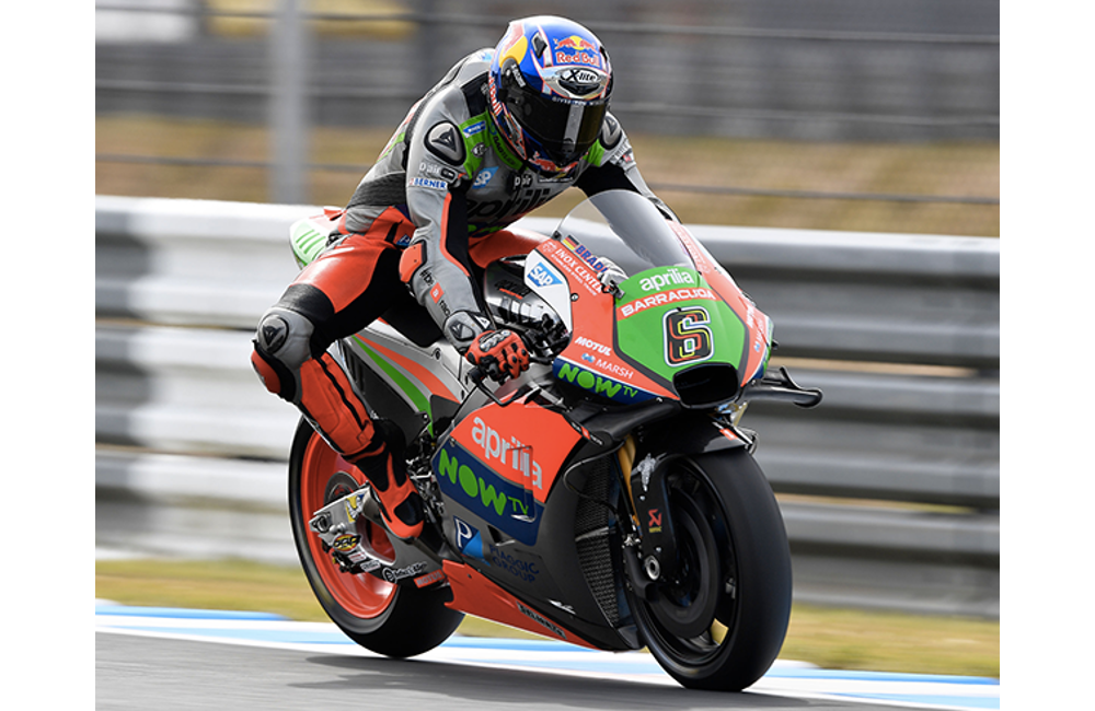 ENCOURAGING START FOR APRILIA AT MOTEGI_1