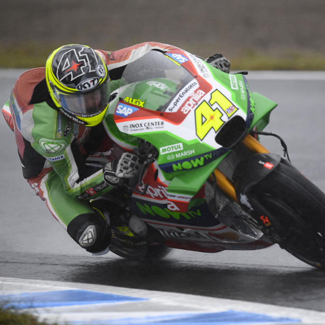 PHILLIP ISLAND GP - PREVIEW_thumb