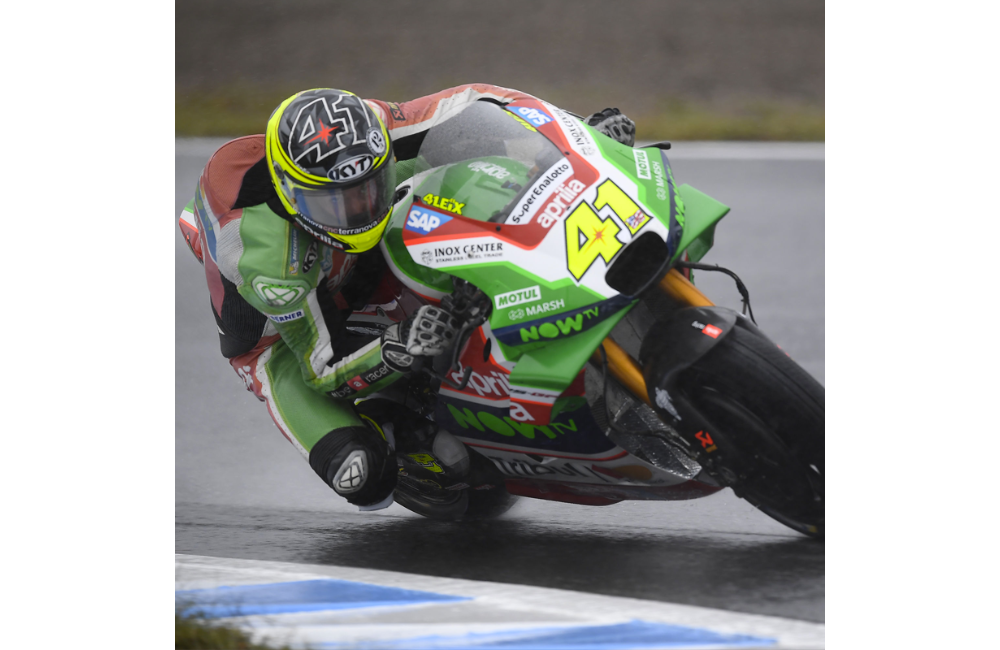 PHILLIP ISLAND GP - PREVIEW_1
