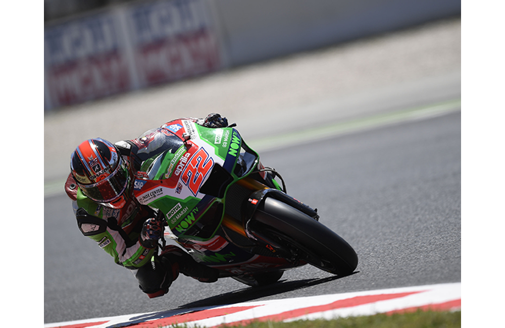 ALEIX ESPARGARÓ TAKES APRILIA TO THE SECOND ROW WITH THE FIFTH BEST TIME_0