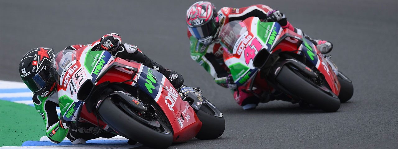 SEVENTH ROW FOR THE APRILIA MACHINES IN THE JAPAN GP