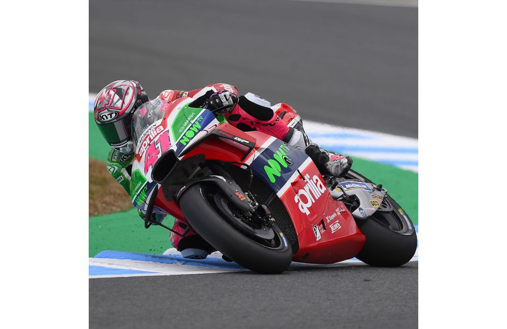 SEVENTH ROW FOR THE APRILIA MACHINES IN THE JAPAN GP_0