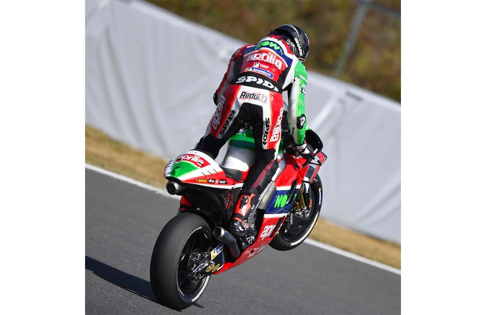 SEVENTH ROW FOR THE APRILIA MACHINES IN THE JAPAN GP_2