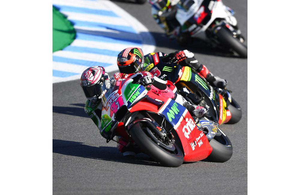 ALEIX ESPARGARÓ STOPS IN THE FIRST PART OF THE RACE_1