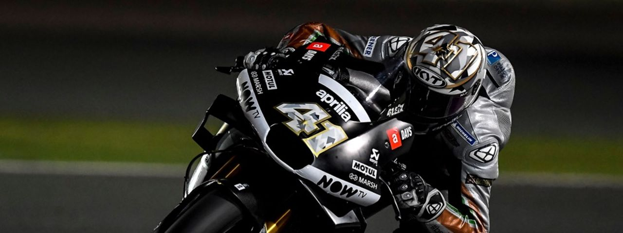 THE FIRST TEST DAY IN QATAR CONCLUDED