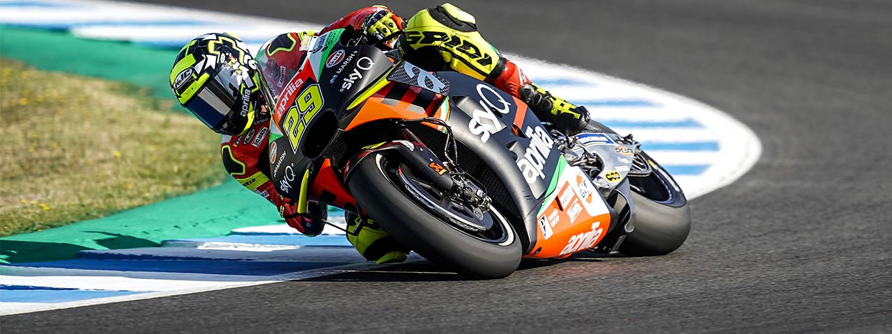 SIXTH ROW FOR ALEIX ESPARGARÓ IN THE JEREZ QUALIFIERS