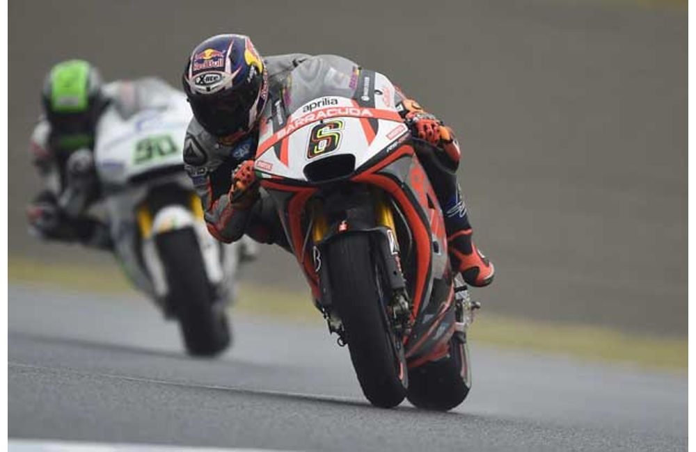 MOTOGP MOTEGI 2015 - THE RACE_3