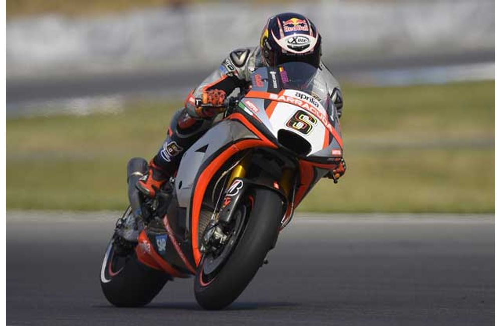 MOTOGP SILVERSTONE 2015 - PREVIEW_1