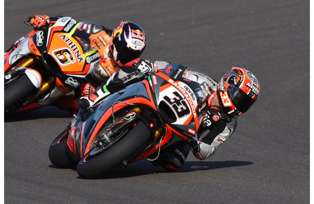 MOTOGP RIO HONDO 2015 - THE RACE_2