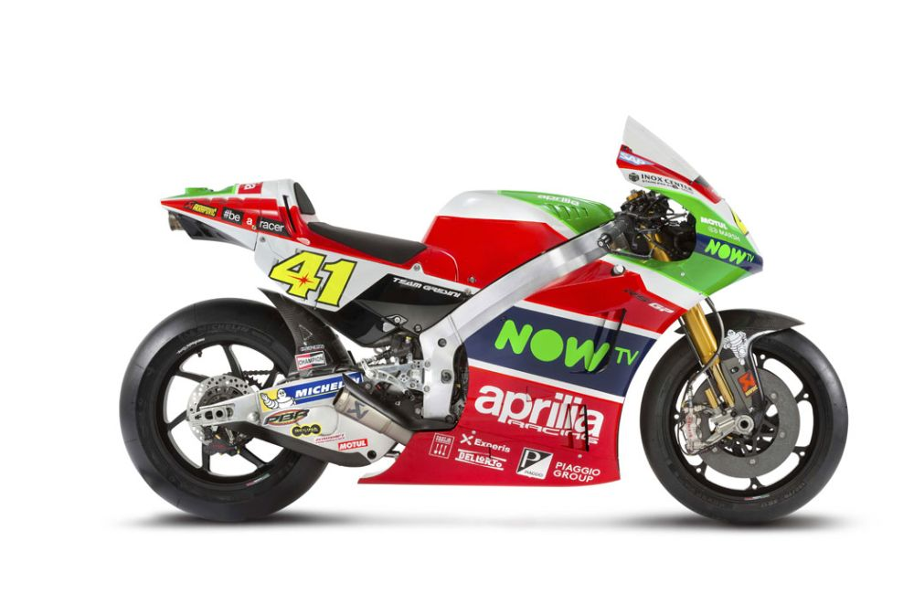 FIND OUT THE 2017 RS-GP_0