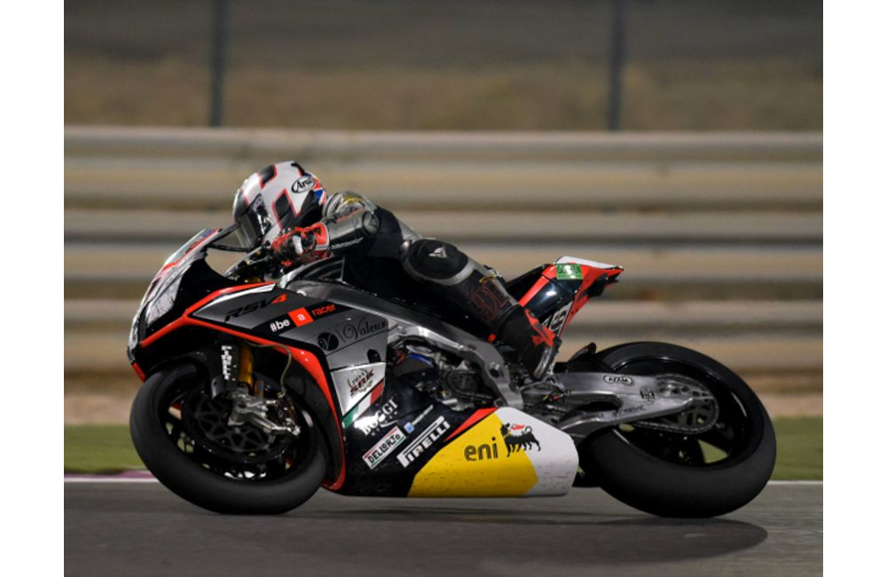 WSBK LOSAIL 2015 - THE RACE_2