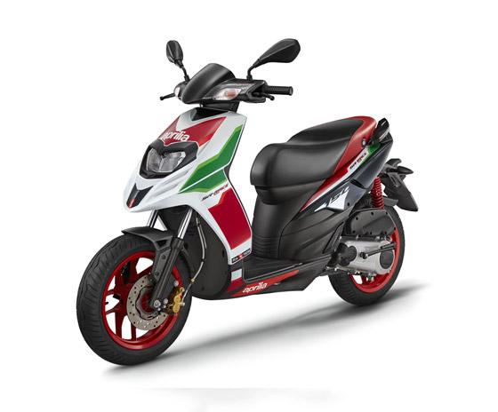 SR 150 RACE - Aprilia